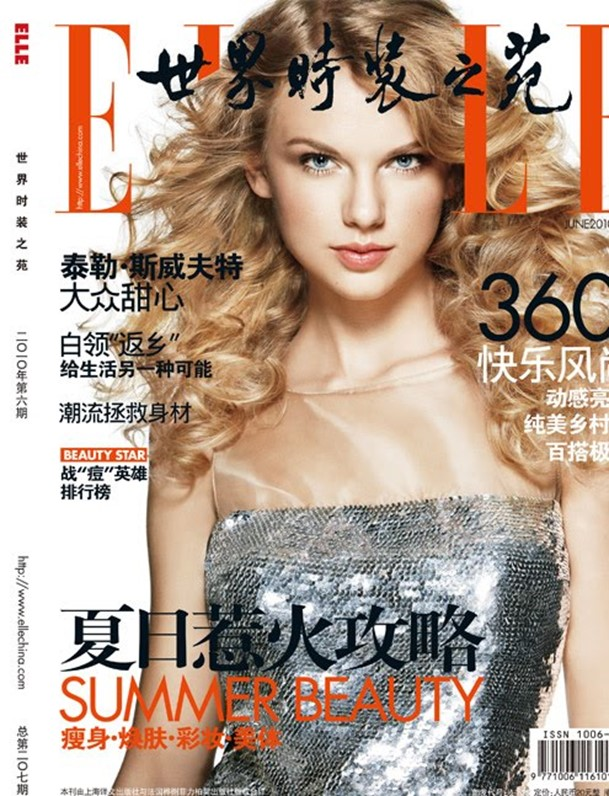 Fashion Magazines In China